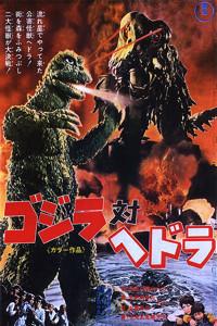 http://www.feoamante.com/Movies/Godzilla/images/Godzilla_Hedorah/GodzillavsHedorah.jpg